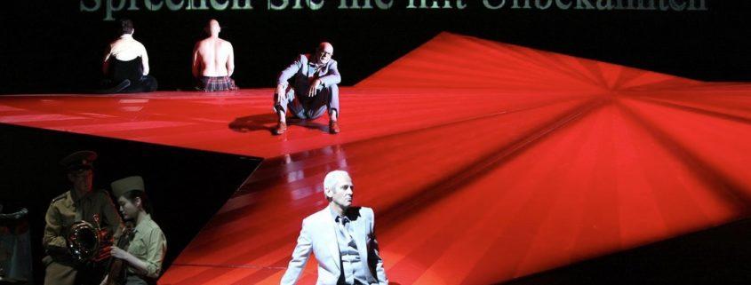 Martin Lejeune, Martin Standke, Yuri Sych, Chihiro Ishii, Tim Roth, Get Well Soon, Konstantin Gropper, Meister und Magarita, Schauspiel Frankfurt